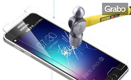 Стъклен протектор 9H за GSM от Закалено стъкло Tempereted Glass от най-високо качество