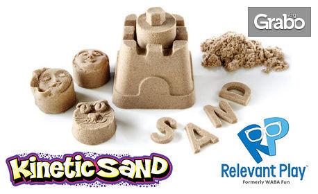 Пясъкът, който се движи! Кинетичен пясък - 1кг или 4.550кг