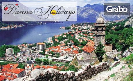 През Април или Май в Черна гора! 4 нощувки със закуски, вечери и транспорт, плюс възможност за посещение на Дубровник