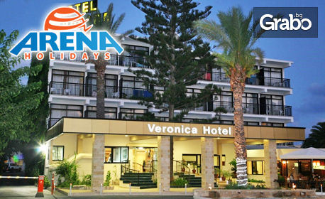 Посети Кипър през Април или Май! Екскурзия до Пафос с 3 нощувки със закуски, плюс самолетен транспорт