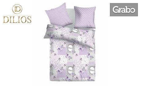 Спален комплект от 100% памук, цвят и размер по избор