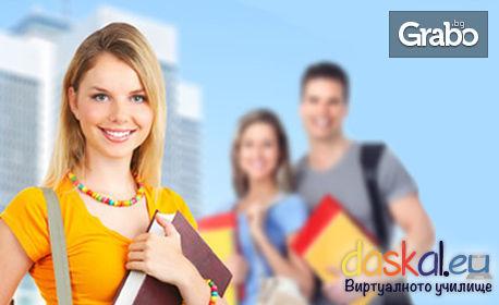Онлайн курс с неограничен достъп до материали за подготовка за матура по БЕЛ или математика - за ученик в 7 или 12 клас