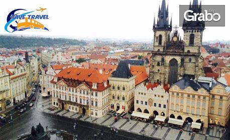 Екскурзия до Братислава и Прага! 4 нощувки със закуски, транспорт и възможност за Дрезден