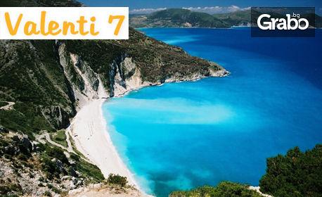 Великденска екскурзия до Гърция! 2 нощувки със закуски и вечери, едната празнична, плюс транспорт и възможност за Метеор