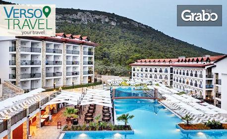През Септември в Дидим! 7 нощувки на база 24h All Inclusive в Хотел Ramada Resort Akbuk 4*+