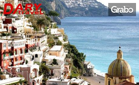 Посети Рим и Неапол! 4 нощувки със закуски, плюс самолетен транспорт