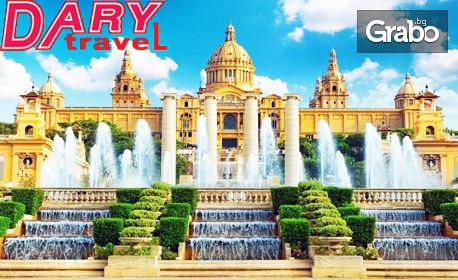 Опознай Барселона! Екскурзия с 4 нощувки със закуски и самолетен транспорт