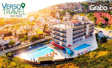 Ранни записвания за море в Кушадасъ през Юли и Август! 7 нощувки на база All Inclusive в хотел Белмаре 4*