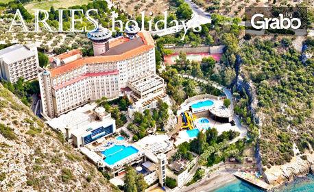 Ранна есен в Кушадасъ! 7 нощувки на база All Inclusive в Alkoclar Adakule Hotel*****