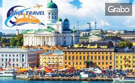 Екскурзия до Унгария, Чехия, Германия, Дания, Норвегия, Швеция, Финладния и Словакия! 8 нощувки с 4 закуски и транспорт