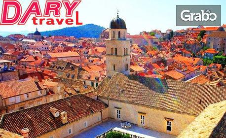 Майска екскурзия до Хърватия и Черна гора! 5 нощувки със закуски и 2 вечери, плюс транспорт и възможност за Плитвичките