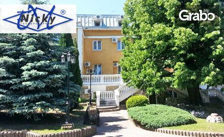 Майски празници в сръбския курорт Врънячка баня! 2 нощувки със закуски, плюс 1 стандартна и 1 празнична вечеря във Vila