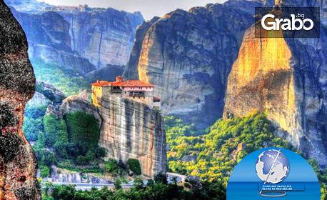 До Олимпийската Ривиера и Солун през Март! Екскурзия с 2 нощувки със закуски, плюс транспорт и възможност за Метеора