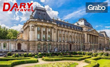 Екскурзия до Брюксел през Май! 3 нощувки със закуски и самолетен билет от Пловдив