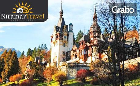 За 3 Март до Букурещ, Замъка на Дракула, крепостта Ръшнов, замъка Пелеш и Синайския манастир! 2 нощувки със закуски и тр