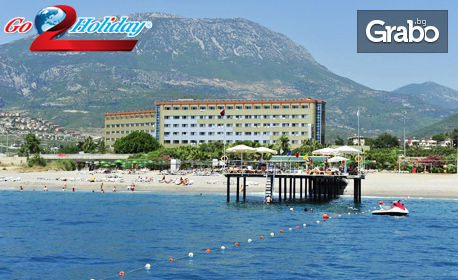 Ранни записвания екскурзия до Анталия през Октомври! 7 нощувки на база All Inclusive в хотел 5*, плюс самолетен транспор