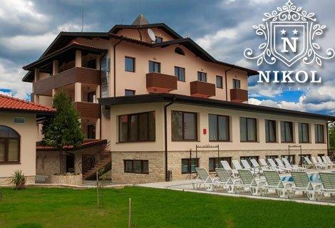 Почивка в хотел НИКОЛ 2*, Долна баня! Нощувка със закуска на цени за 30 лв. на човек + СПА + МИНЕРАЛЕН Басейн + Фитнес