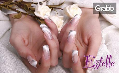 Парафинова терапия за ръце, или маникюр или педикюр с гел лак