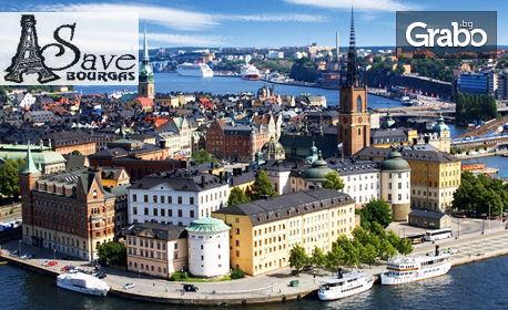 Екскурзия до Санкт Петербург, Прибалтика, Скандинавия и Севера! 7 нощувки с 5 закуски, плюс самолетен и автобусен трансп