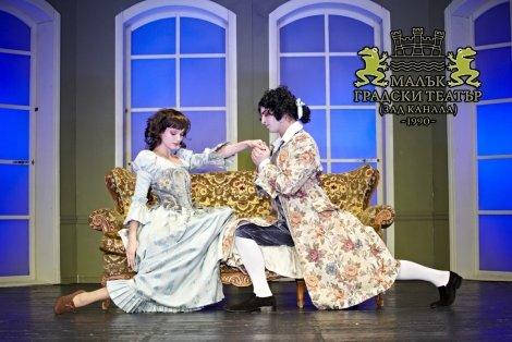 """На 1 Март гледайте пиесата """"Скъперникът"""" с Владимир Пенев и Луиза Григорова в Малък Градски Театър с единичен билет за 1"""