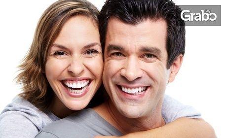 Поставяне на висок клас зъбен имплант, импрегниран с растежни фактори