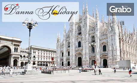 Пролетна екскурзия до Загреб, Верона и Венеция! 3 нощувки със закуски, транспорт и възможност за Милано