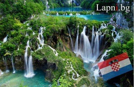 Перлите на Хърватия - Загреб и Плитвичките езера с възможност за посещение на Любляна: 2 нощувки със закуски в хотел 3*
