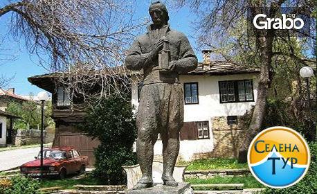 Виж шедьоврите на майстор Колю Фичето! Еднодневна екскурзия до Дряново, Дряновкия манастир и пещерата