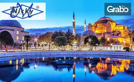 Уикенд в Истанбул за откриване на фестивала на лалето! 2 нощувки със закуски, панорамна обиколка и транспорт