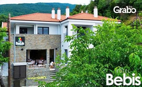 Май и Юни в Гърция! Нощувка със закуска за двама или трима - край Лариса, на 2 минути от плажа