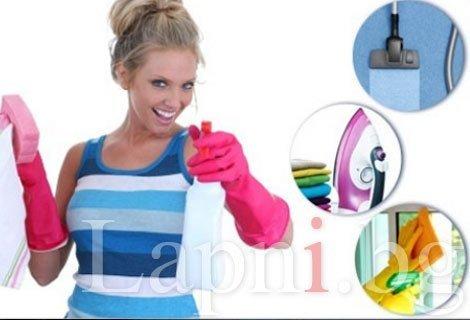 Професионално Пролетно Почистване на дом/офис с площ до 90 кв.м + МНОГО БОНУСИ от Ятрус Груп само за 45 лв. вместо 190 л