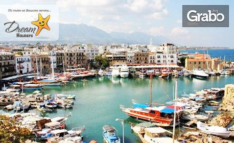 Великден в Кипър! 3 нощувки със закуски, плюс самолетен транспорт