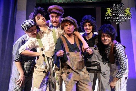 """На 25-ти Март, гледайте постановката  """"Том Сойер"""" с Христо Мутафчиев в Малък Градски Театър с единичен билет за 6  лв."""