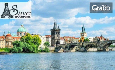 Екскурзия до Будапеща, Прага и Виена! 5 нощувки с 3 закуски, плюс транспорт и възможност за посещение на Дрезден