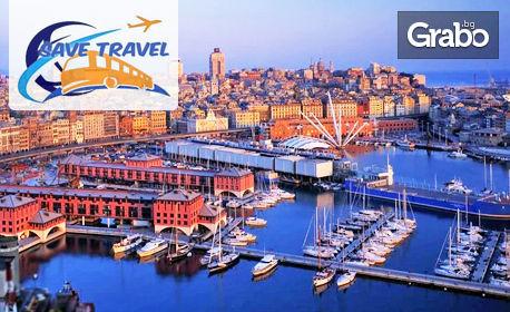 Април в Генуа, Монако, Ница, Кан и Барселона! 5 нощувки със закуски и 2 вечери, плюс автобусен и самолетен транспорт
