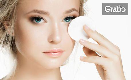 Диамантено микродермабразио на лице, шия и деколте, плюс четков пилинг, мезотерапия и маска