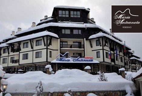 ВЕЛИКДЕН в Банско, хотел Мария - Антоанета Резиденс 3*! 3 нощувки All inclusive light + басейн, сауна и парна баня за 18
