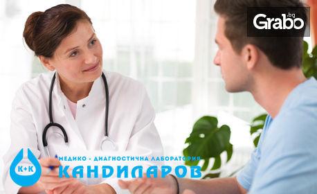 Пакет изследвания за остеопороза