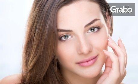Почистване на лице с ултразвукова шпатула, диамантено дермоабразио, кислородна мезотерапия и LED маска