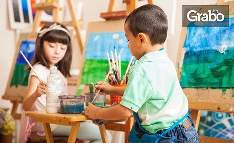 Едно посещение на курс по рисуване за деца