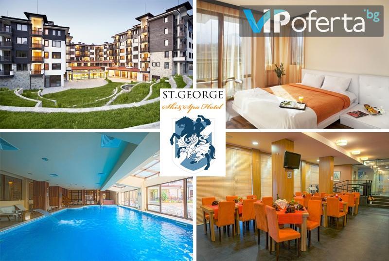 Еднодневен пакет със закуска + ползване на СПА в Хотел St.George Ski & SPA Luxury Resort, Банско