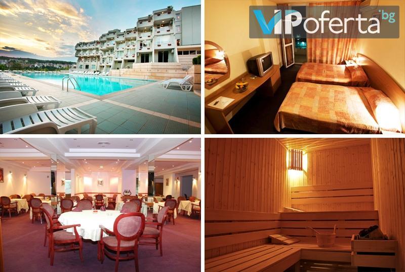 Еднодневен пакет със закуска и вечеря в двойна, тройна стая или апартамент в Хотел Панорама, Сандански