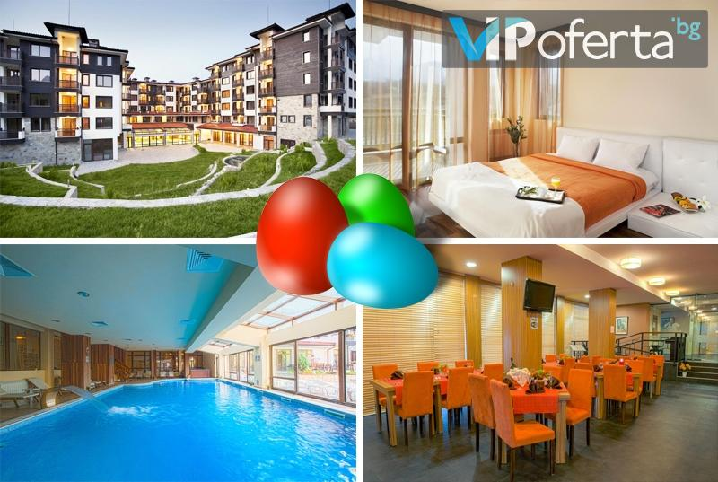 Еднодневен пакет със закуска и вечеря + празнична почерпка и СПА в Хотел St.George Ski & SPA Luxury Resort, Банско