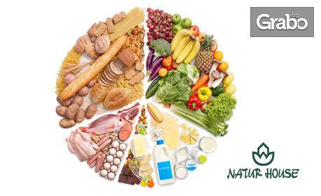 Вега тест на 60 храни и напитки, плюс диетологична консултация