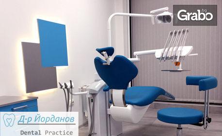 Професионално почистване на плака и зъбен камък с ултразвук и полиране на зъби с Air Flow, плюс преглед