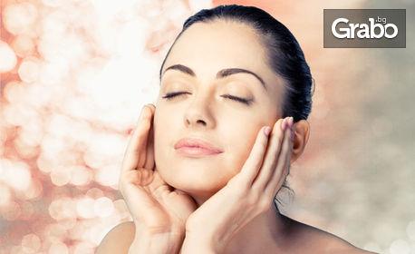 Диамантено микродермабразио на лице, плюс колеганова или anti-age терапия