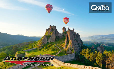 Подари емоция! Панорамно издигане с балон край Варна, Шумен, Плиска или Мадара
