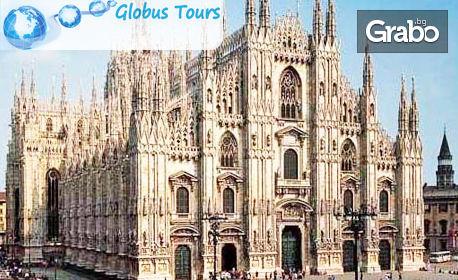 Великден или Майски празници в Загреб, Верона и Венеция! 3 нощувки със закуски и транспорт
