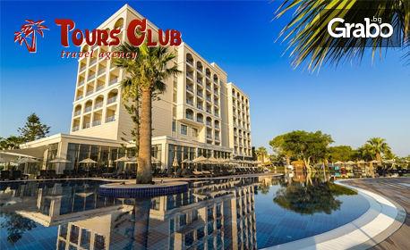 Гергьовден в Дидим! 7 нощувки на база Ultra All Inclusive в Хотел Aurum Moon Resort Didim 5*
