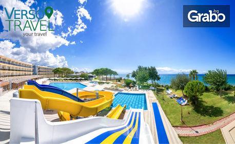 Почивка в Гюмюлдур през Юни или Септември! 7 нощувки на база All Inclusive в хотел Gümüldür Resort & SPA 4+*